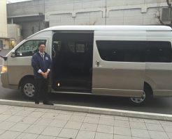 レンタカー札幌駅 送迎