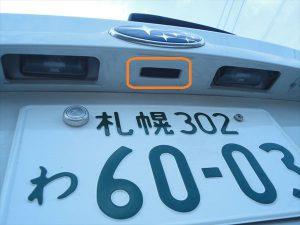 DSC00695_R
