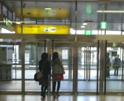 北海道観光レンタカー 札幌営業所案内