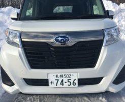 北海道観光レンタカー スバルジャスティ-紹介