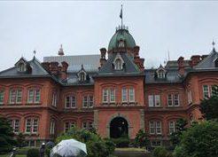 北海道観光 北海道庁旧本庁(赤レンガ庁舎)|ワールドネットレンタカー