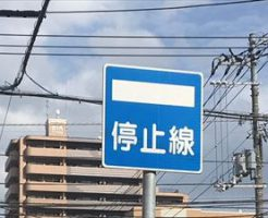 北海道あるある道路標識|ワールドネットレンタカー