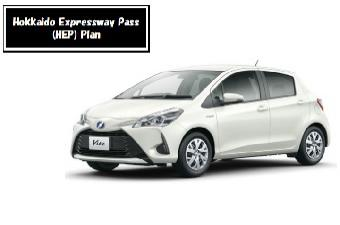 【Limited only for Online Payment】Compact (S) Car with the Hokkaido Expressway Pass
