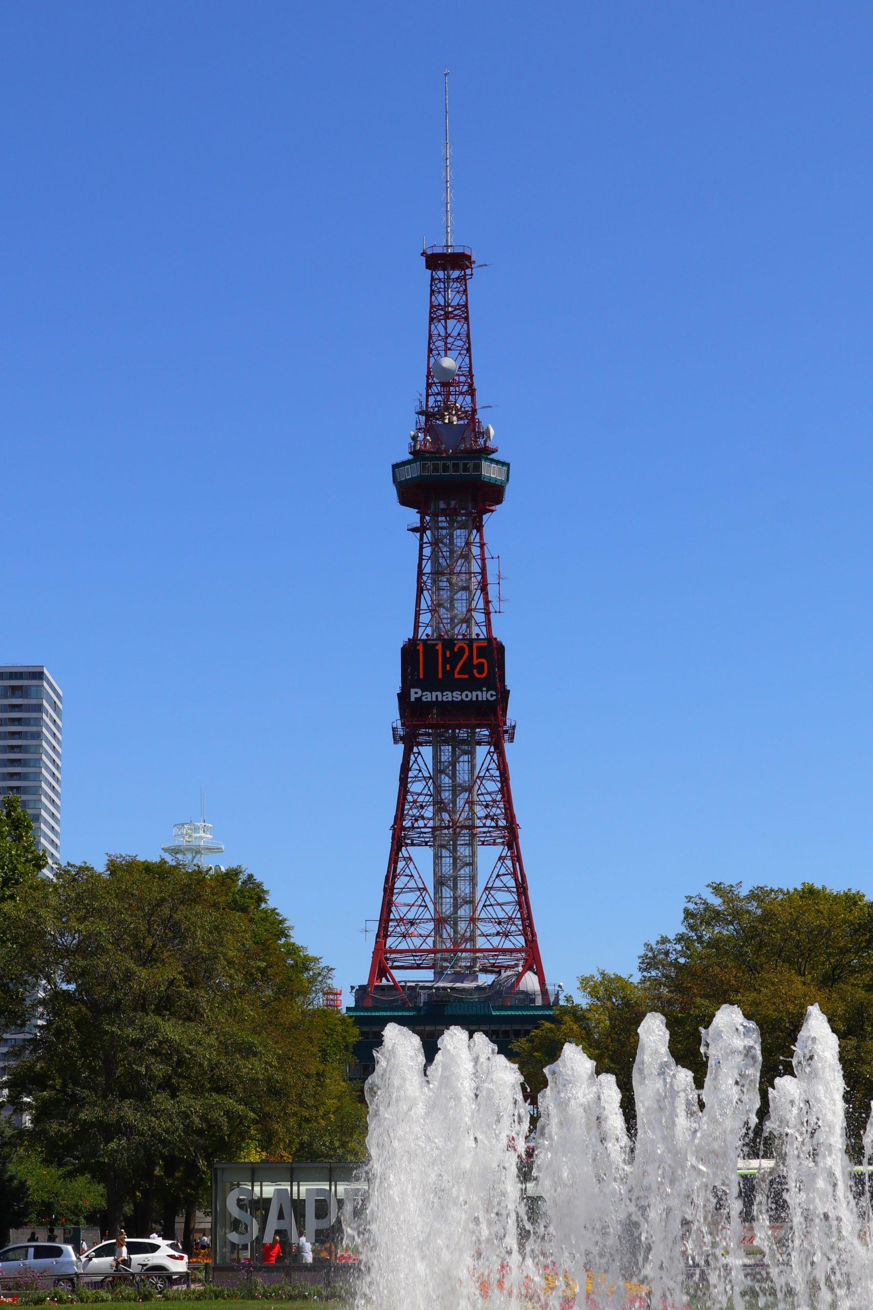 札幌 観光 施設 無料